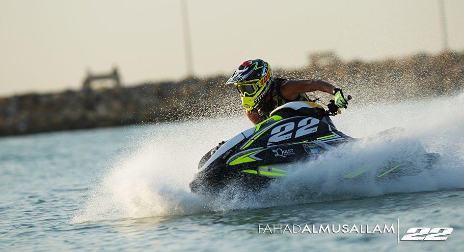 Fahad Al Musallam